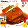 Okinawa delicious low dining table らふてぃ 250 g