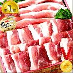 【送料無料】あぐー豚肉しゃぶしゃぶセット1kgあぐーアグーあぐー豚アグー豚しゃぶしゃぶ豚しゃぶお歳暮御歳暮お中元御中元贈答お祝いギフト分納1000170001295