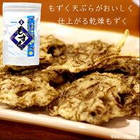 乾燥もずく|もずく天ぷらモズク天ぷらもずくモズクてんぷらテンプラ天麩羅天婦羅天プラもずくスープモズクスープみそ汁味噌汁4960294101363