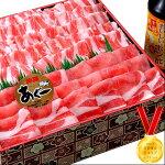 【送料無料】あぐー豚肉しゃぶしゃぶセット1kgシークワーサーポン酢付きあぐーアグーあぐー豚アグー豚しゃぶしゃぶ豚しゃぶお歳暮御歳暮お中元お中元贈答お祝いギフト分納4582112263277