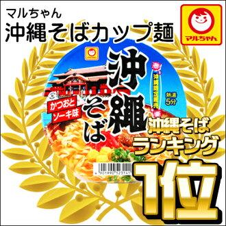东洋水產 冲绳麵 杯面│ 沖繩紀念品 |