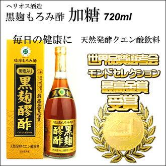 Black koji Moromisu sweetened type 720 ml