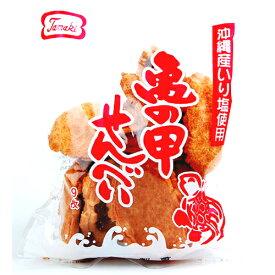 玉木製菓 亀の甲せんべい 9枚入 | | お菓子 | | スイーツ・お菓子 | せんべい・米菓 | せんべい | 揚げせんべい | 4963260713676