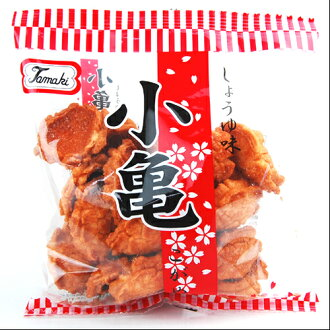 Popular Tamaki confectionery turtle crackers soy sauce taste 82 g with at Okinawa souvenir