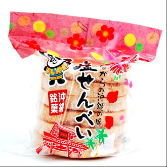 Okinawa souvenir in popular circles, confectionery old fashioned salt crackers