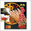 岛红辣椒虾煎饼30张装