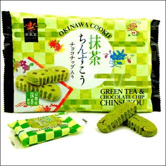 Matcha Green tea cookie 16pcs