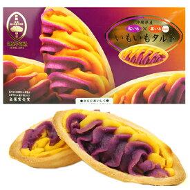 御菓子御殿 いもいもタルト 6個入り × 5セット | 沖縄 お菓子 紅いも | 4992866070630