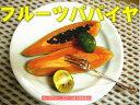 沖縄産 フルーツパパイヤ約2kg 【発送年中・台風などで在庫切れ有ります】【品種お任せ】最強のダイエットフルーツと…