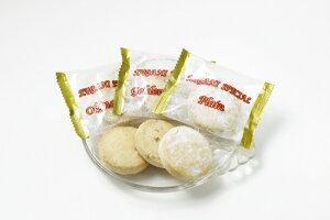「くがにちんすこう3種詰合せ はーもにい中箱」1箱(20個) (他の商品と同梱不可)ちんすこう、沖縄のお菓子、琉球の菓子、くがにやあ