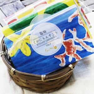「くがにちんすこう プチシリーズ 塩味」(6個入) (他の商品と同梱不可)ちんすこう、沖縄のお菓子、琉球の菓子、くがにやあ