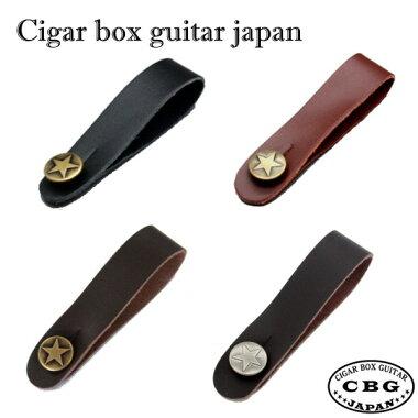 ギター用ストラップボタンスター【送料無料】