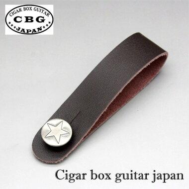 ギターストラップボタンスターエンブレムBlack/Browm【送料】