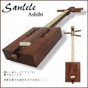 サンレレ アシビ - Sanlele Ashibi