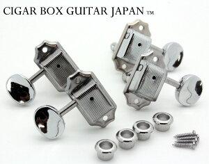 シガーボックスギター クルーソンタイプ 4個セット【送料無料】