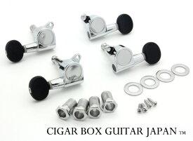 シガーボックスギターペグ ブラックボタン ロトマチックタイプ4個セット【送料無料】