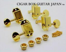 シガーボックスギターペグ クルーソンタイプ ゴールドボタン4個セット【送料無料】