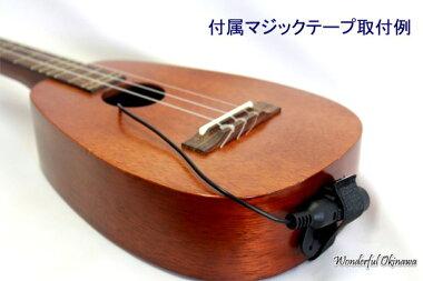 【送料無料特別便】ピエゾコンタクトマイクRed_01:fs04gm