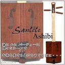 Ashibi Sanlele(アシビ サンレレ)