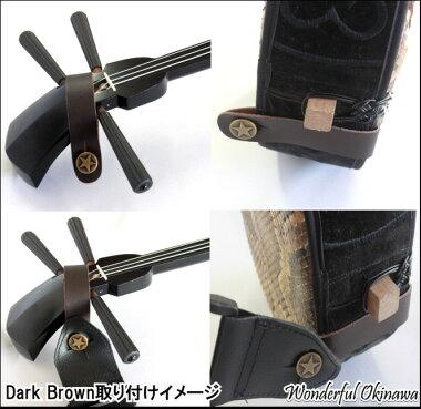 【送料無料特別便】ギターストラップボタン・三線ストラップボタン数量1個入り【Black/Brown】:fs04gm