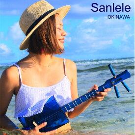 三線:サンレレ 海遊び :Sanlele Umi Ashibi 三線×ウクレレ 楽器 演奏 音楽
