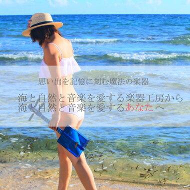 三線・サンレレ海遊びSanleleUmiAshibi:三線×ウクレレ