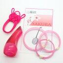 三線 ツメ:三線用バチ(ツメ)+絃+糸かけ、3点セット・SakuraColor-ピンク プレゼントにも喜ばれています!