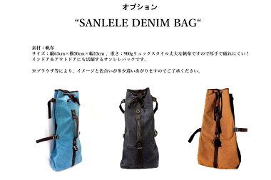 三線:サンレレ海遊びスペシャルセット:SanleleUmiAshibi三線×ウクレレ楽器演奏音楽