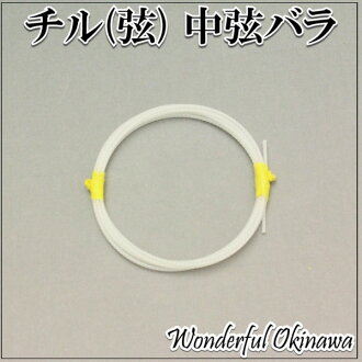 Okinawa sanshin for chill (String) in the strings rose: fs04gm
