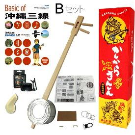 カンカラ三線(三味線)手作りキットBセット【教本・バチ・チューナー付き】