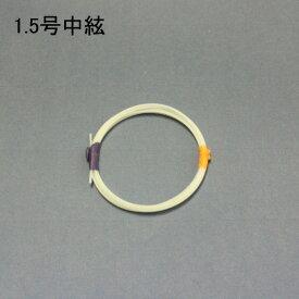 沖縄三線用琉王印 1.5号弦 中弦 ナイロン製 : fs04gm