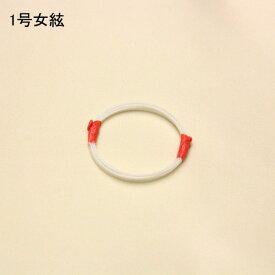 沖縄三線用琉王印 1号弦 女弦 バラ ナイロン製 : fs04gm