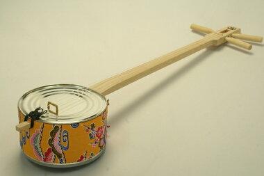 カンカラ三線用ティーガー(胴巻き)琉球紅型柄:黄