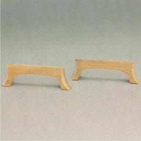 六線用竹ウマ 2個セット