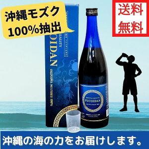 \20%ポイントバック/フコイダンエキス720ml 沖縄県産モズク100%抽出 フコイダン エキス 沖縄県産 モズク 国産 1日20ml飲むとこれ1本で36日分のフコイダンエキス。