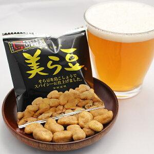美ら豆(ヒバーチ入り島胡椒)10g×8袋入り