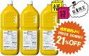 ノビレチン 豊富な 沖縄県産100% シークヮーサー 果汁2L×2本セット 送料無料 業務用サイズ「只今注文が殺到しており、発送は11月頃になります」