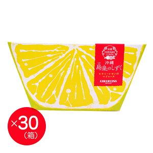 【エーデルワイス沖縄】『島果のしずく ヒラミーレモンのマドレーヌ4個入×30箱セット』【送料無料】【沖縄土産】
