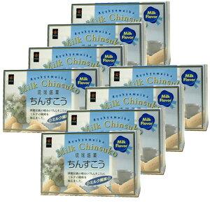 【送料無料】旅行を身軽に楽しみませんか♪沖縄のお土産『ミルクちんすこう大(2×24袋)×20箱』【送料込み】※レビュー特価の為、レビューの記載お願いします【マラソン201302_最安値挑戦