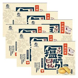 北谷(ちゃたん)の塩と甘さが絶妙のクリーミーな餡!!『塩ミルクまんじゅう(6個入)6箱セット』【送料無料】【ナンポー】