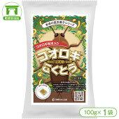 コオロギこくとう(100g×1袋)