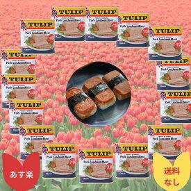 【あす楽】 チューリップ 24缶 業務用 沖縄 ポーク玉子 ランチョンミート ミート ポーク 送料無料 スパム