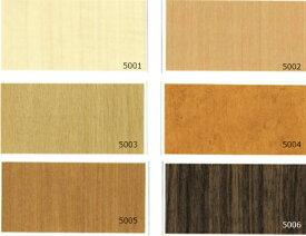 ビスマ木目紙 ビニールふすま紙 完全耐水樹脂加工96cm×2m5cm 1.5万円以上で送料無料 裏は紙でふつうの糊で貼れる やさしい木目 白っぽい色から濃い色まで全6色