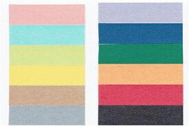 カラー障子紙 日本の伝統色「両面同色」1.5万円以上で送料無料!95cm×1m85cm彩りのカラー全12色 丈夫な和紙