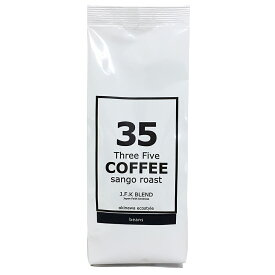 35COFFEE J.F.K BLEND 豆200g サンゴ焙煎コーヒー レギュラーコーヒー(豆) 。