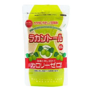 【送料無料】 ラカントール800g 羅漢果レシピ1番人気は血糖値対策のサラダ豆のおやつ!