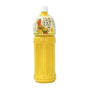 JAおきなわシークワーサー 手摘みのシークヮーサー搾り1500ml 沖縄県産100%。シークワーサージュース
