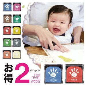 【本日営業!】【全色在庫あります】お得な2点セット 親子で楽しむ 手形スタンプ 台 シャチハタ 水性 手形スタンプパッド パー プレムカラーズ 赤ちゃん 手形 足形 足型 赤ちゃん 成長 ファ