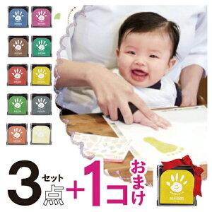 【本日★10円OFFクーポン配布】早いもの勝ち。あっ!という間に売り切れ。赤ちゃん 手形 スタンプ 台 パッド パームカラーズ シャチハタ てがたすたんぷ palm 赤ちゃん 手形 足形 足型 手形ア