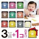 【送料無料】 親子で楽しむ 手形スタンプパッド パームカラーズ シャチハタ palm 赤ちゃん 手形 足形 ファースト アー…